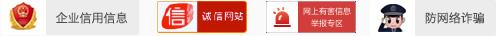 太阳城线上娱乐信息网微信