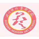 四川现代艺术学校