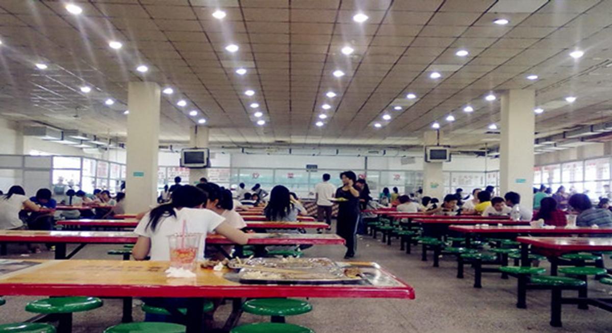 四川师范大学幼师学院食堂