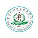 贵阳行知科技职业学院