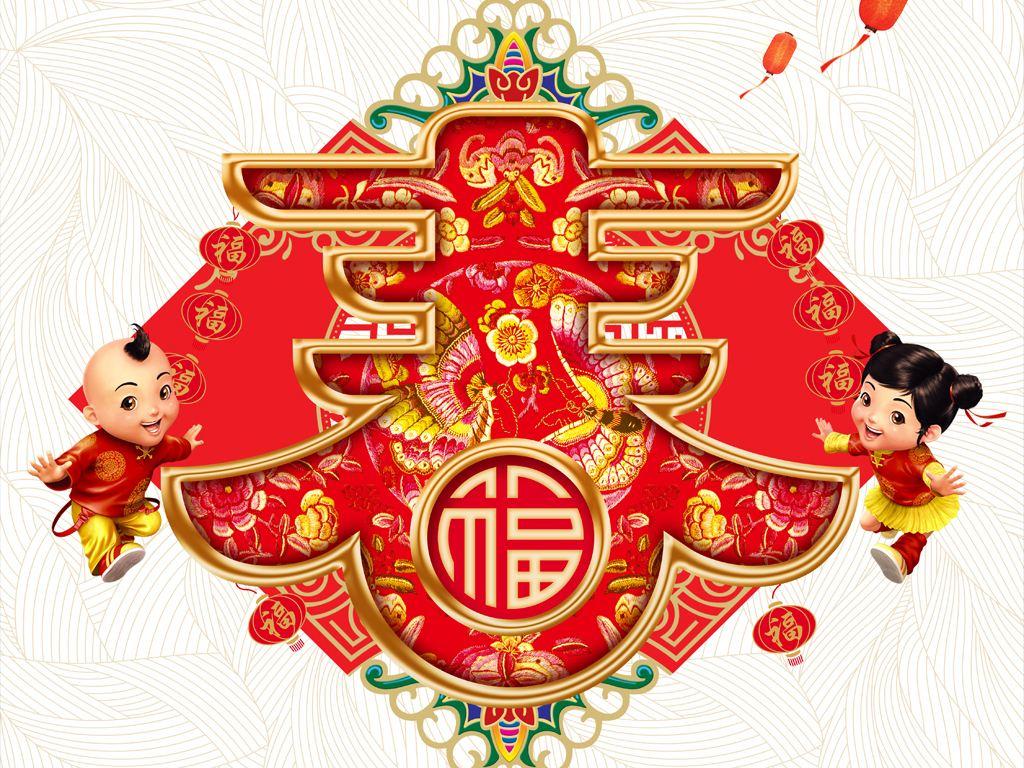 2018年关于春节的高分作文推荐