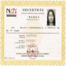 2018全国计算机等级考试(NCRE)考试时间及考场相关资料