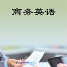 四川外语职业学院怎么样?商务外语专业职业学院招生官网