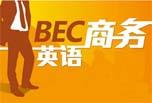 四川英语职业学院怎么样 商务英语专业职业学校招生官网