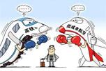 内江职业学院招生有城市轨道专业吗?就业前景怎么样