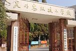 昆明高级技工学校学习专业技能,感受春城风光!