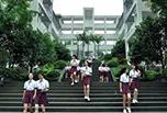 走进重庆市女子职业高级中学,做一个美丽的女子!