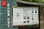 重庆职业高中怎么样?看龙门浩职业中学!