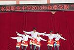 小平故里——广安职业高中怎么样?看这里!