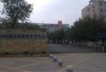 自贡职业学校怎么样之四川卫生康复职业学院