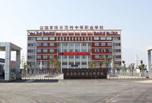 西昌职业学校怎么样之西昌现代太阳城学校