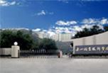乐山职业学校哪些好之乐山太阳城学院
