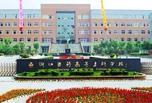 重庆职业学校哪些好,养眼的网红城市欢迎你