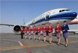 眉山职业学校有哪些专业-华夏航空旅游学校