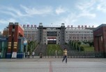 自贡太阳城学校怎么样,办学特色是什么?