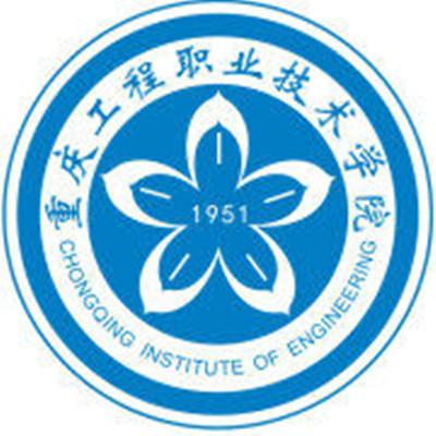 重庆工程太阳城学院