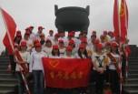 广安太阳城学校招生啦-机电工业太阳城线上娱乐!