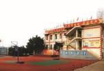 乐山太阳城学校有哪些专业可选择?