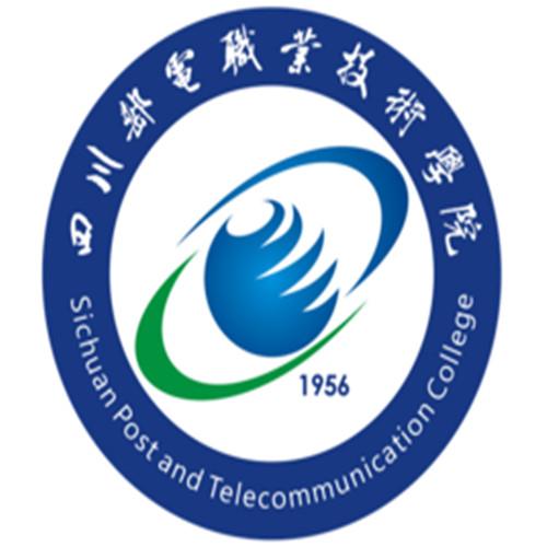 四川邮电太阳城学院