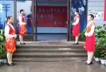 泸州太阳城学校有哪些荣誉?