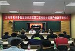 资阳职高学校招生信息 资阳汽车科技职业学校