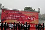 泸州职业中学招生之泸州市江南职业中学校
