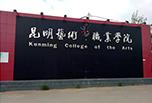 2018年昆明职业学院招生 了解航空旅游学院