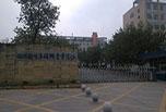 自贡有哪些职高学校呢 排名是怎么样的?