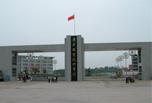 被浓厚文化包围的广安太阳城学院招生了
