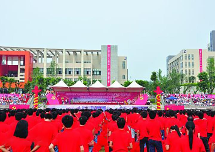 重庆工业太阳城学校 学校活动