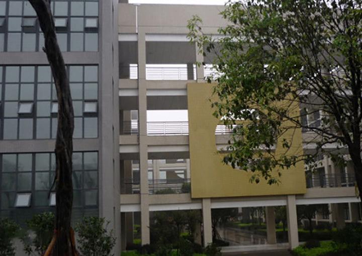 重庆工业太阳城学校 教学楼