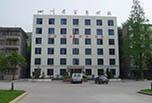 雅安有哪些职高学校呢?四川省贸易学校。