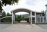 雅安职高学院哪些好 优选四川省天全职业高级中学