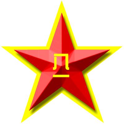 中国人民解放军总参谋部信息化部直属工厂太阳城学校