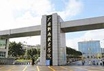 广安职业学校有哪些?广安太阳城学院