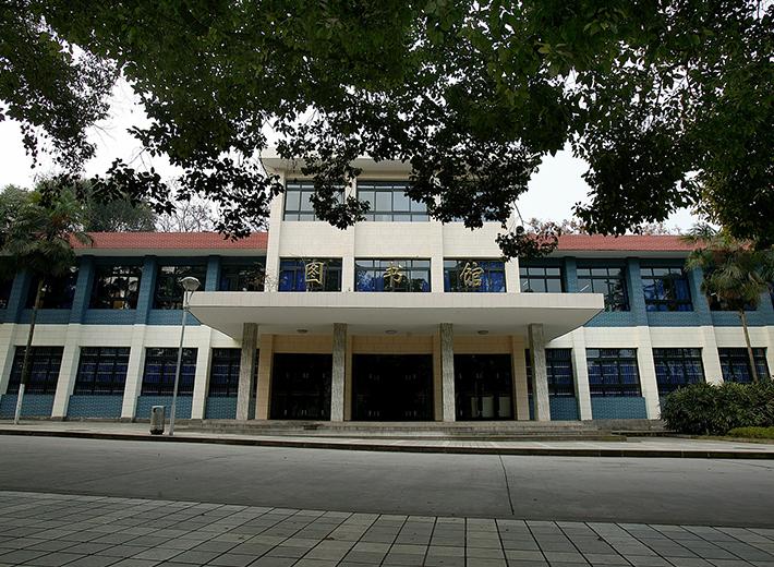 重庆三峡职业学院图书馆