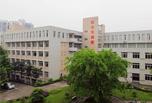 泸州职业学院招生 开启人生新旅程
