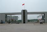 广安职业学院招生 用好分数选学校