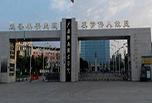 广安太阳城学院排名 专业有哪些?怎么样?