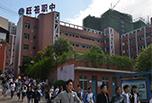 广元职业学校怎么样 看看四川省旺苍职业中学