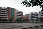 广安职业学校有哪些 民风淳朴的广安