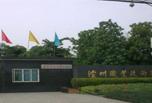 泸州职业学校有哪些