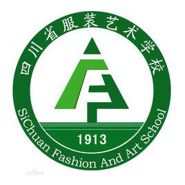 四川服装艺术学校