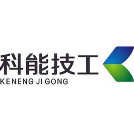重庆市科能高级技工学校/重庆市能源工业技师学院