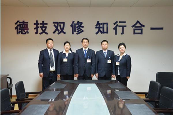 贵州航空工业技师学院校训