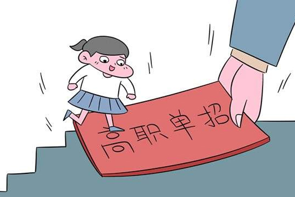 2019年贵州航空工业技师学院单招