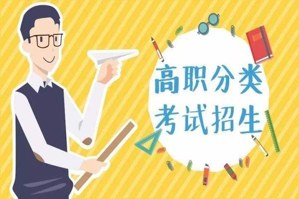 贵州航空工业技师学院2019年单招条件