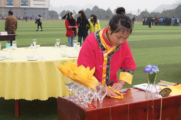 重庆市酉阳广东11选5中心旅游服务与管理