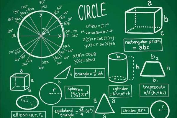 东北师范大学数学与应用数学