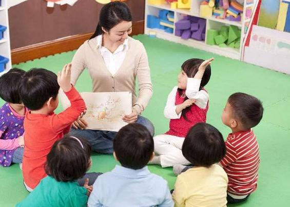 老师给孩子上课